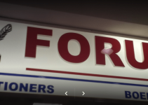 List of Forum Stationers stores in South Africa